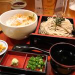萩の茶屋 - ミニかつ丼とミニ蕎麦のセット