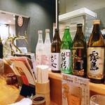 萩の茶屋 - カウンター