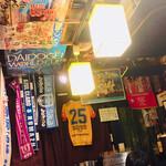 静岡酒場ガッツ - 内観5