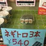 大番鮨 -