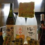ようじ - かわり日本酒