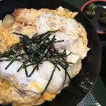 名代 箱根そば - カツ丼率高い!!好物☆