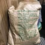 やきにく徳山 - その他写真:臭い防止で服を入れる袋