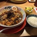 スパイス食堂サワキチ - 麻辣麻婆麺 1.000円(税込)
