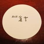 BAR 倉吉 - コースター