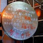 122672370 - 店頭の銅鑼