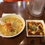 天府 - 黄色担々麺+麻婆丼