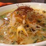天府 - 黄色担々麺