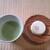 掬月亭 - 料理写真:抹茶と和菓子(木守)。