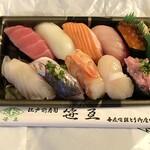 海翔 - 海翔寿司1100円税抜