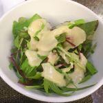 Teppanyakinaniwa - 野菜サラダ