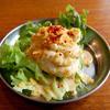 大阪焼肉・ホルモン ふたご - 料理写真:ふたごのポテトサラダ(480円)