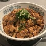 夜来香 - 旨辛の麻婆豆腐丼