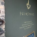 パンストック -