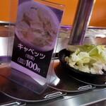 辣幸子回転火鍋 - 乾き気味のキャベッツ