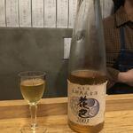養生餐 よきこときく - 花巴 長期熟成古酒2003