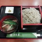 122687884 - 鴨せいろ(つけ麺・780円)
