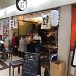 天ぷらとワイン 大塩 - 店の外観