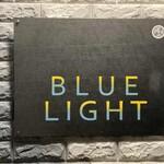 ブルー ライト -