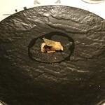 Aroma Fresca Nagoya - 最初の一皿 うなぎの燻製