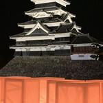 大漁 - ライトアップされた松本城。美しい