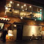 沖縄料理 二 - 「美ら島Dingin」