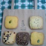 パティスリーカフェ ポッシュ - POCHEクッキー 4種5枚入り 300円 猫のスタンプ付き紙袋に入れてくれます♪