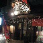 1227897 - 筑豊の炭鉱の長屋をイメージしたレトロなお店