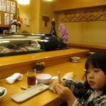 鮨処 久兵衛 - お寿司屋さんのカウンターにも慣れたものだ・・・