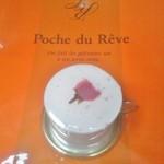 Poche du Reve 芦屋 - 春の新作 サクラ