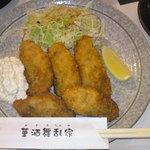 カサブランカ - 牡蠣フライ