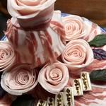 しゃぶしゃぶ ないとう - 薔薇の饗宴