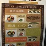 Pikanthi - スープは3種類