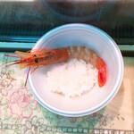 122702656 - ご飯ちょっとに赤海老