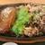 高森亭 - 料理写真:ハンバーグ&牛バラ焼きランチ