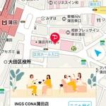 122704801 - PayPay画面(CONA 蒲田店)