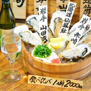 ★夏の牡蠣食べ比べ