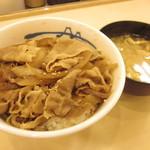 松屋 - 料理写真:豚めし(並)