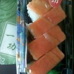 12271165 - さけ箱寿司
