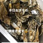 やきとり鳥花 - 豊前一粒牡蠣