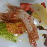 アルカディア - ボタン海老のマリネ
