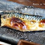米寿 - 料理写真: