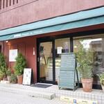 Maison de Mizuki -