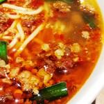122724370 - スープはキレのある辛さ。