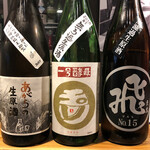 藤沢 日本酒×肉バル 来酒 -