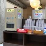 観光会館 安富屋 レストラン - ヤーコン茶