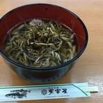 観光会館 安富屋 レストラン - ごぼう麺850円