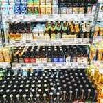 猿倉山ビールバー -