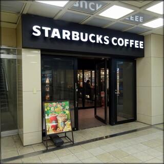 スターバックスコーヒー すすきのイトーヨーカドー店