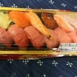三和 - 料理写真:まぐろが旨いにぎり寿司 1,280円